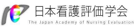 第34回日本がん看護学会学術集会